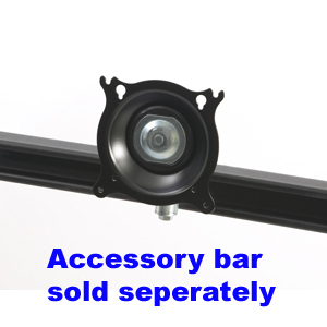 Performance LCD Monitor Mount